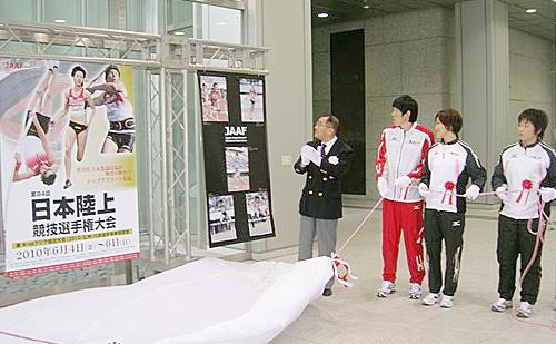 中野選手ら参加者が広報ボードを除幕
