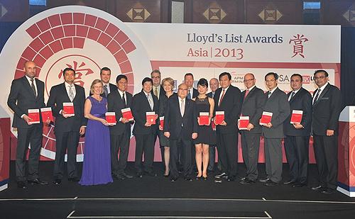 Lloyd's List Awards Asia 2013全受賞者の集合写真
