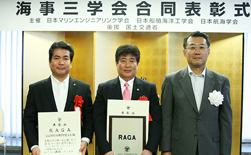 檜垣幸人社長(中央)と檜垣和幸専務(左)と日本船舶海洋工学会 大和会長(右)