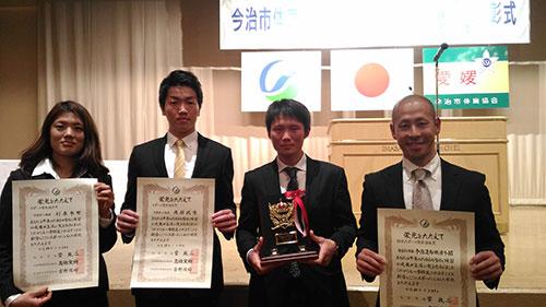 部員全員がスポーツ優秀選手賞を受賞した今治市体育功労賞等表彰式