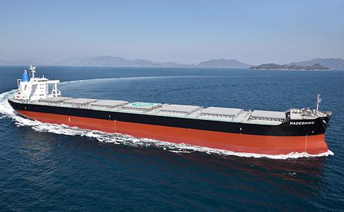 """84,000載貨重量トンばら積み運搬船M/V """" NADESHIKO"""